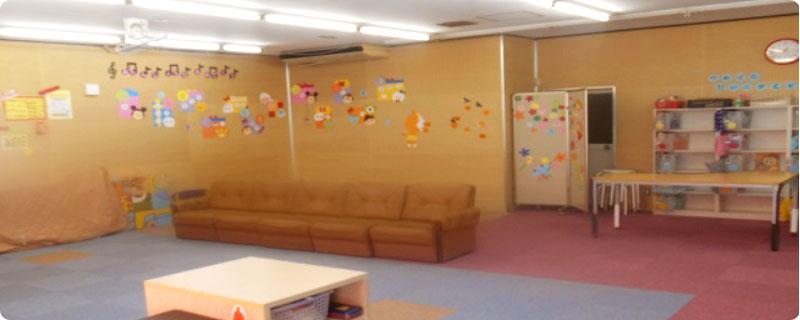 こひつじ川端第二児童保育クラブ