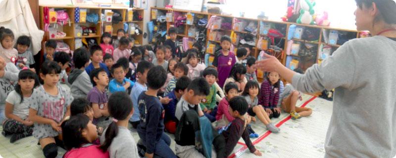 こひつじ川端学童保育クラブ